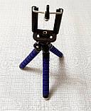 Штатив (тренога) мини для смартфонов и фотоаппаратор, гибкие ножки, фото 5