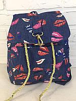 """Рюкзак женский """"Lips"""""""