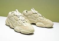 Кроссовки мужские в стиле Adidas Yeezy Boost 500, замша, текстиль код 4S-1179. Бежевые