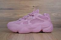 Кроссовки женские в стиле Adidas Yeezy 500, замша, текстиль код OD-2679. Сиреневые