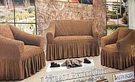 Универсальные чехлы на диван и 2 кресла Турция