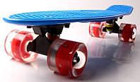 """Скейт Penny Board 22 """"Fish"""" Синий цвет Светящиеся колеса. Пенни борд, фото 1"""