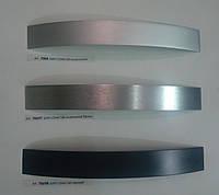 Ручка меблева профільна GIFF 1/244/160 чорний, алюміній, алюміній браш