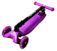 Детский трехколесный самокат MAXI. Фиолетовый. Складная ручка., фото 1