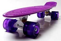 """Скейт Penny Board 22"""" Фиолетовый. Светящиеся фиолетовые колеса. (236584789), фото 1"""
