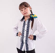 Детская блузка школьная белая для девочки с синим кружевом
