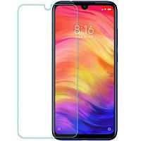 Защитное стекло Xiaomi Redmi 7 Полноэкранное