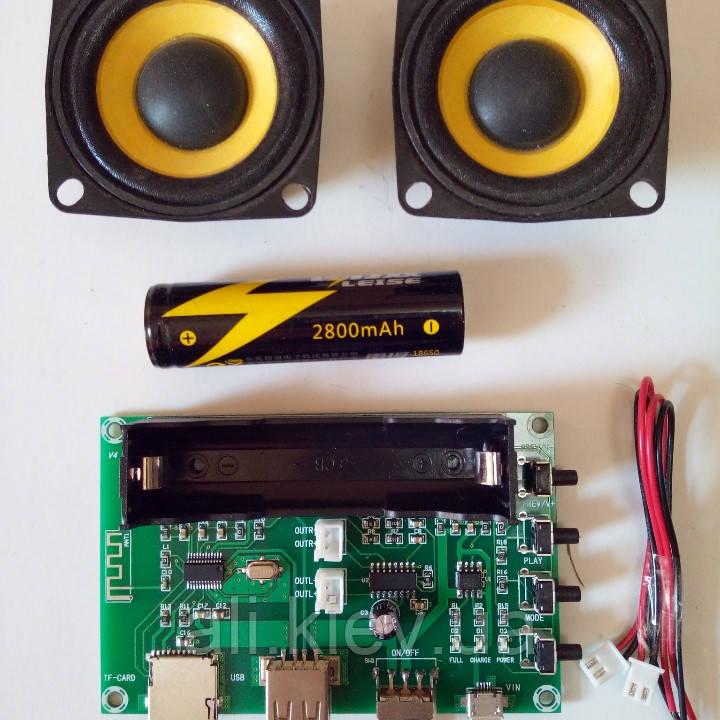 DIY Набор Підсилювач 2*5Вт з Bluetooth та мульті плеєром USB TF  акб 18650 2800мАг Два динаміка 5вт.