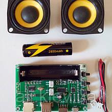 DIY Набір підсилювач звуку 2*5Вт з Bluetooth та мульти плеєром USB TF акб 18650 2800мАг Два динаміка 5вт.