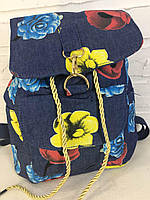 """Рюкзак женский """"Blossom"""""""