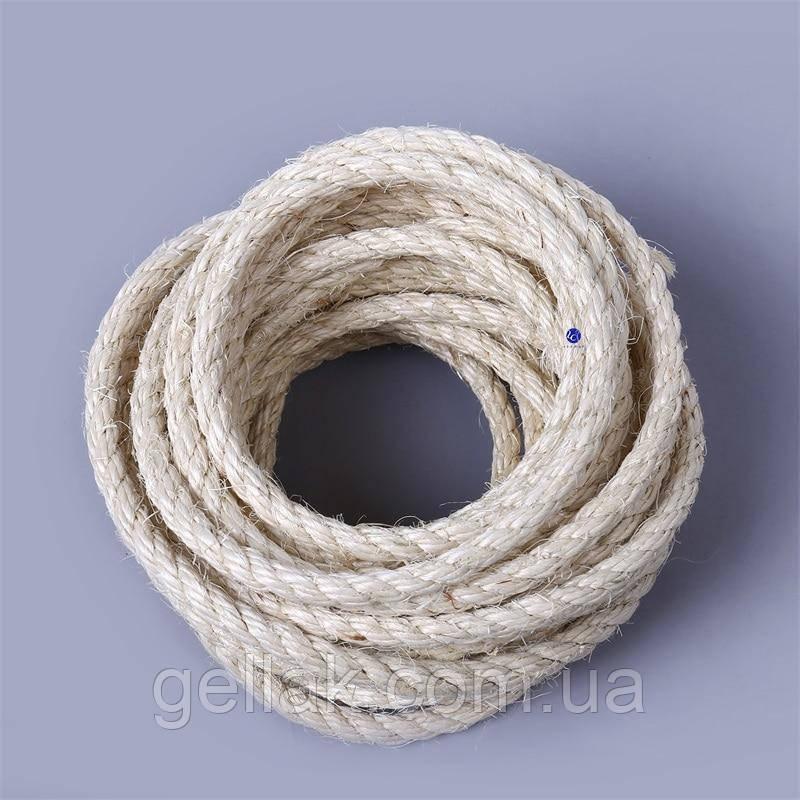 Веревка для котов Ø 6 мм (20 метров)  Канат сизалевый для когтеточки  Мотузка для декору  Турція