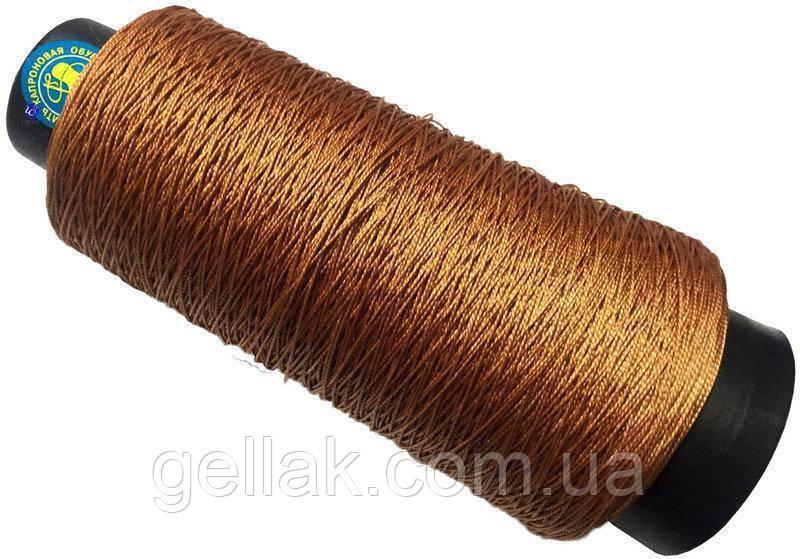 Нитка обувная капроновая 187 текс 450 грамм коричневая - нить крученая сапожная