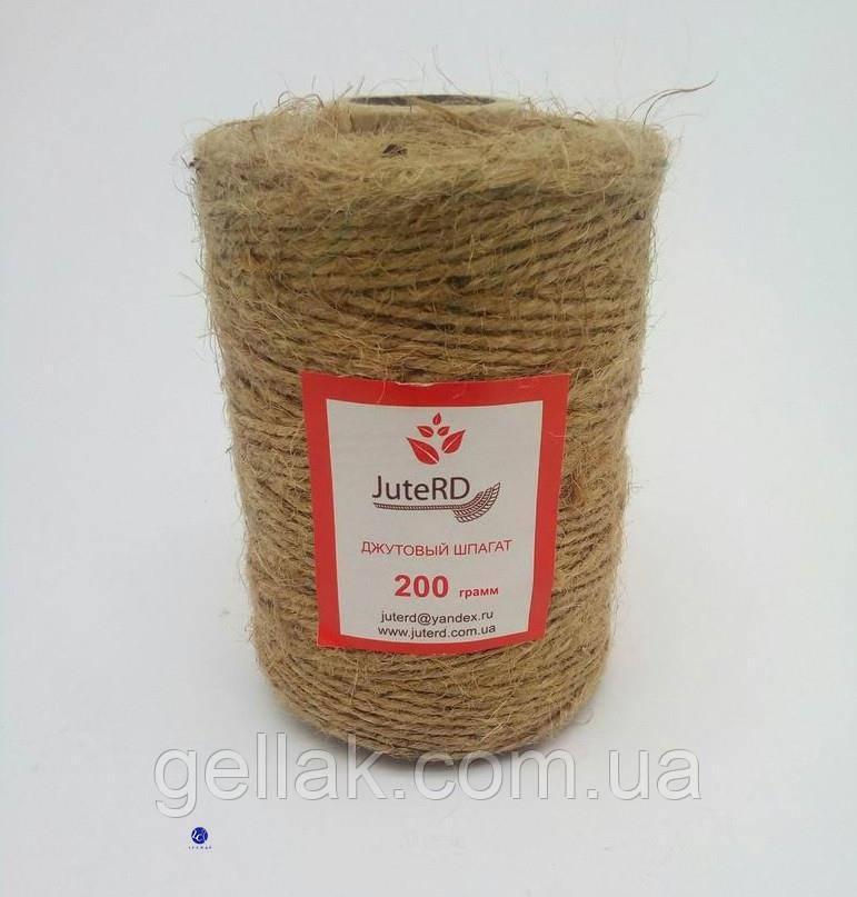 Шпагат джутовый бечевка JuteRD 400 гр х 1 мм (нить пеньковая)