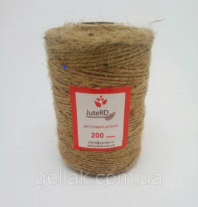 Шпагат джутовый бечевка JuteRD 600 гр х 1 мм (нить пеньковая)