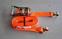 Ремень стяжной для крепления груза 5 т х 6 м х 50 мм – стяжка кріплення вантажу, ремінь буксирувальний