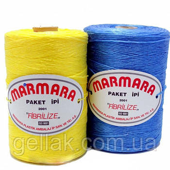 Тепличная нить Мармара Турция 700 гр х 700 м - шпагат полипропиленовый Marmara