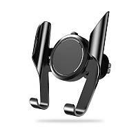 Автотримач для смартфона універсальний Licheers Black