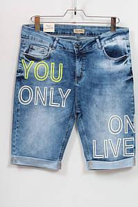 Турецкие женские джинсовые шорты со стразами, 50-56