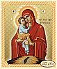 Божья Матерь Почаевская