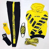 Спортивный костюм мужской в стиле OFF WHITE желтый  осенний / весенний ЛЮКС качество