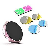 Тримач для смартфона в авто магнітний Celbro MagMini Pink
