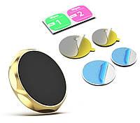 Автомобільний тримач для смартфона магнітний Celbro MagMini Gold