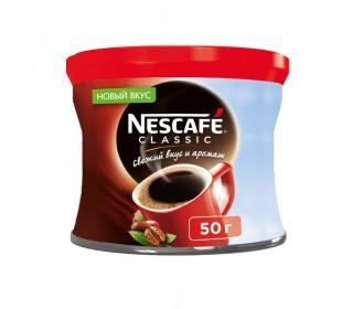 Кофе Nescafe Classic \ Нескафе Классик (50 г) растворимый в ж\б