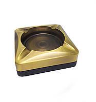 Пепельница металлическая. Золотой