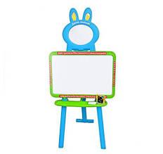 Мольберт детский с магнитами 0703 UK-ENG (3 цвета)