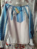Красивая вышитая блуза на девочку Школа рукав на резинке