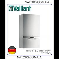 Котел настенный двухконтурный Vaillant turboTEC pro VUW 202/5-3 (20 кВт). Германия.