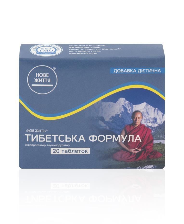 Тибетская формула компании Новая Жизнь, 20 табл.