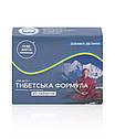 Тибетская формула компании Новая Жизнь, 20 табл., фото 4