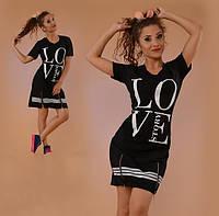 Платье летнее  LOVE Story