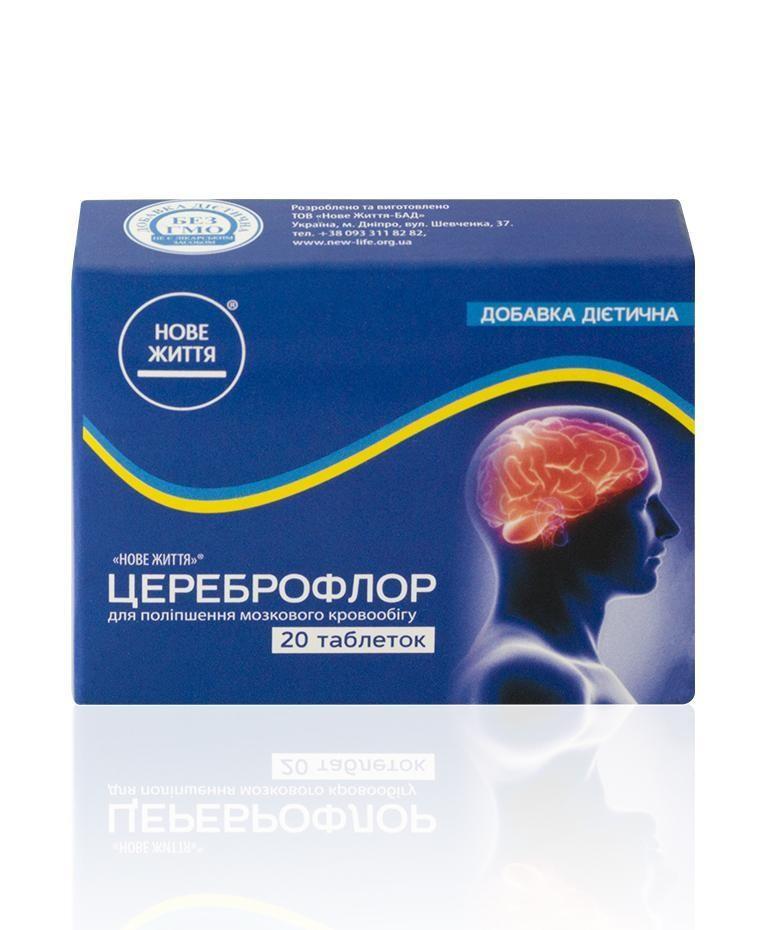Цереброфлор компании Новая Жизнь, 20 табл.
