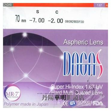 Линзы Dagas 1.67 AS HMC UV-400