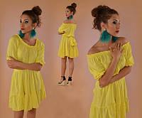 Платье-сарафан миди