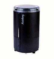 Кофемолка RAINBERG RB 302 (101002)