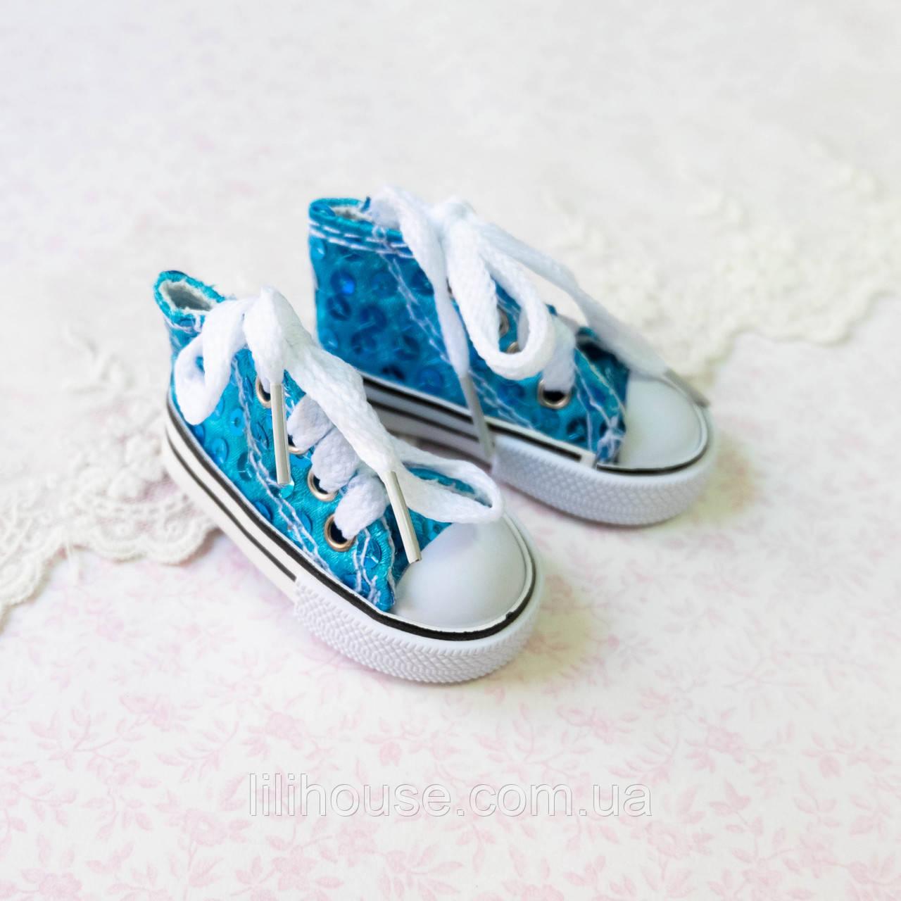 Обувь для кукол, кеды на шнуровке бирюзовые пайетки - 7*3 см