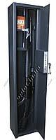 Сейф 110 см. с трейзером  для одной единицы оружия