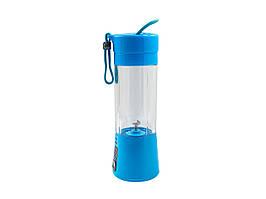 Портативный блендер Juicer Cup Голубой (200559)