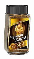 Кофе Черная Карта Gold (95 г) растворимый с\б