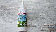 Антикомар 100мл спрей від укусів комах  , фото 1
