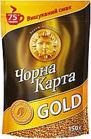 Кофе Черная Карта Gold (150 г) растворимый