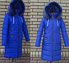 Женское пальто пуховик с мехом на капюшоне модное, фото 4