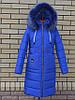 Женское пальто пуховик с мехом на капюшоне модное, фото 6