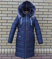 Женское пальто пуховик с мехом на капюшоне модное