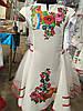 Нарядное вышитое платье  с фатиновой юбкой 128р-152р