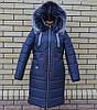 Модные зимние куртки и пуховики женские интернет магазин, фото 3