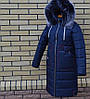 Модные зимние куртки и пуховики женские интернет магазин, фото 4